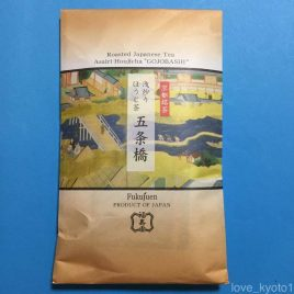 Kyoto Uji Fukujuen Light Roasted Hojicha Japanese Tea GOJYOBASHI 40g