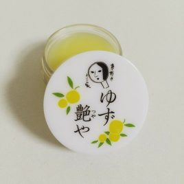 Yojiya Yuzu Tsuya Citron Gloss Lip Cream 8g made in Japan from Kyoto