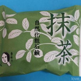 Yojiya Natural Cosmetic Soap Maccha Fragrance made in Japan from Kyoto