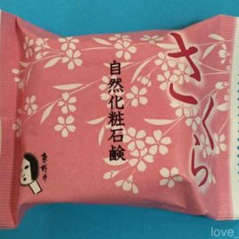 Yojiya Natural Cosmetic Soap Cherry Fragrance made in Japan from Kyoto