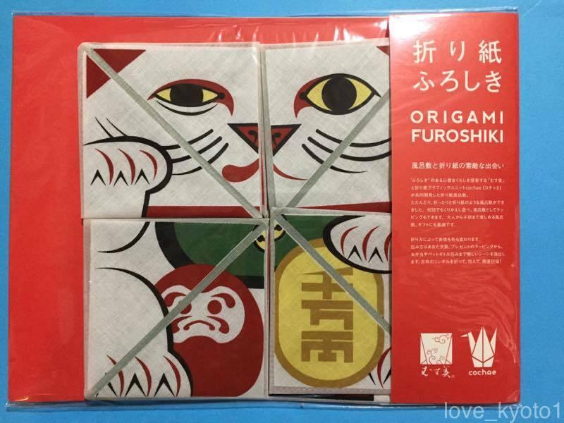 New Design Lucky Cat Maneki Neko For Souvenir - Buy New ... | 600x800