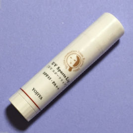 Yojiya UV Protection SPF15/PA++ Sports Lipstick made in Japan from Kyoto