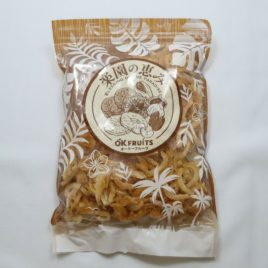 Dried Yuzu Peel Citrus Peel 500g 17.6oz from Japan