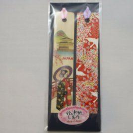 Bamboo and Japanese Paper Bookmark Maiko Yuzen Dyeing Pattern Kyoto Japan