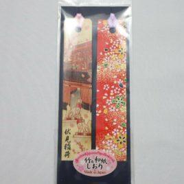 Fushimi Inari Bamboo and Japanese Paper Bookmark Yuzen Dyeing Pattern Kyoto