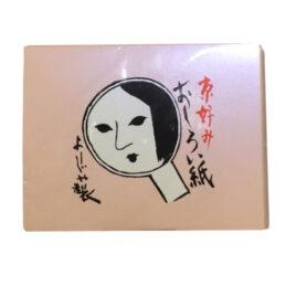 Yojiya Face Powder Paper Peach / Pink Color made in Japan from Kyoto 60 sheets