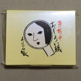 Yojiya Face Powder Paper Kyara/Natural Color made in Japan from Kyoto 60pcs