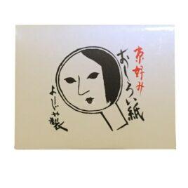 Yojiya Face Powder Paper Pearl/Crystal Color made in Japan from Kyoto 60pcs
