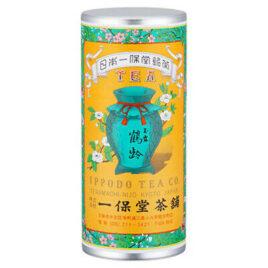 Uji Green Tea Leaves Gyokuro Kakurei Kyoto Ippodo 280g Large Can w/Box Japan