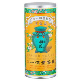 Uji Green Tea Leaves Gyokuro Rimpo Kyoto Ippodo 280g Medium Can w/Box Japan