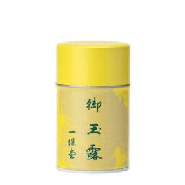 Uji Green Tea Leaves Gyokuro Tekiro Kyoto Ippodo 50g Small Can w/Box Japan