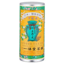 Uji Green Tea Leaves SENCHA Shoike-no-o Kyoto Ippodo 260g Large Can w/Box
